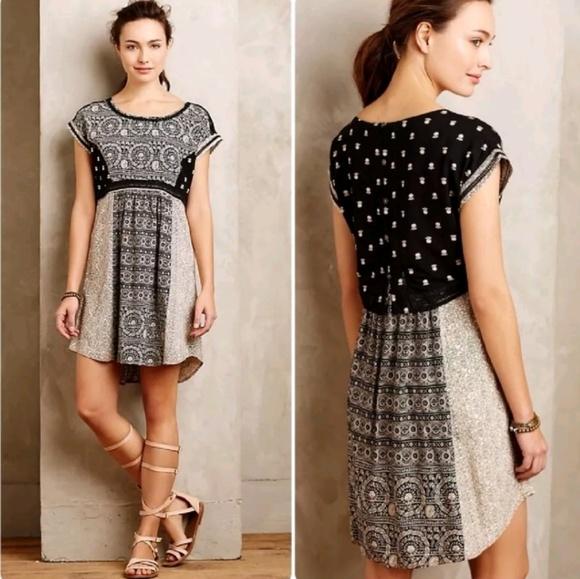 699d6a5ff162 Anthropologie Dresses & Skirts - Anthro. Holding Horses Amara Dress  Patchwork Midi